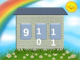 9 10 11