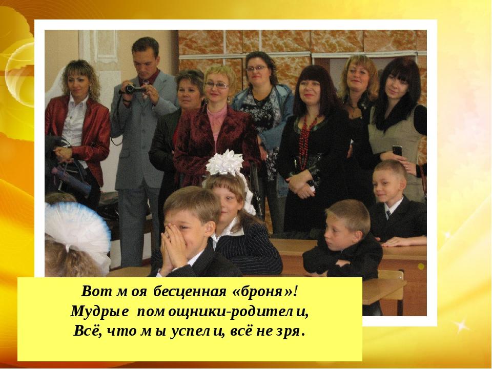 Поздравление выпускников 9 класса первым учителей