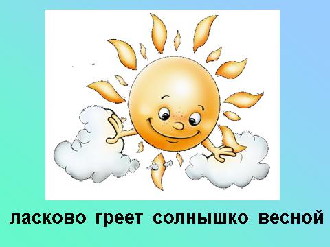 hello_html_687e20e0.png