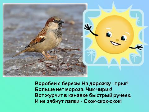 hello_html_6c640dba.png