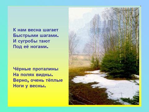 hello_html_m6e1096a8.png
