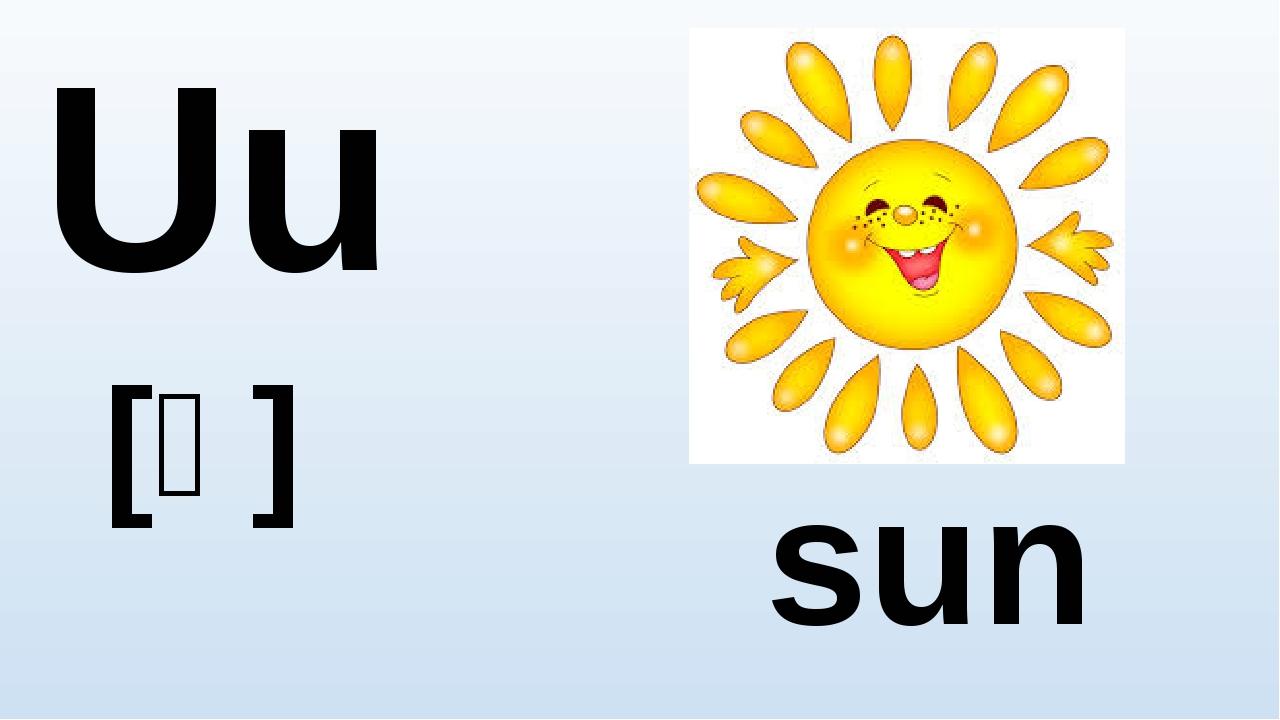 Uu sun [ᴧ]