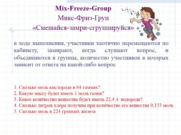hello_html_2cc174e7.jpg