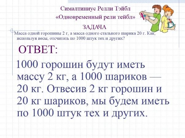 hello_html_3f84a27c.jpg