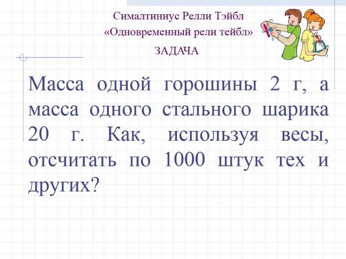 hello_html_559c3f53.jpg