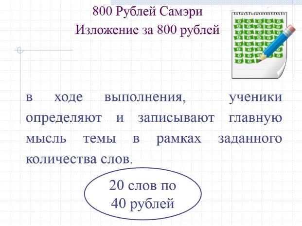 hello_html_m1589d2b9.jpg