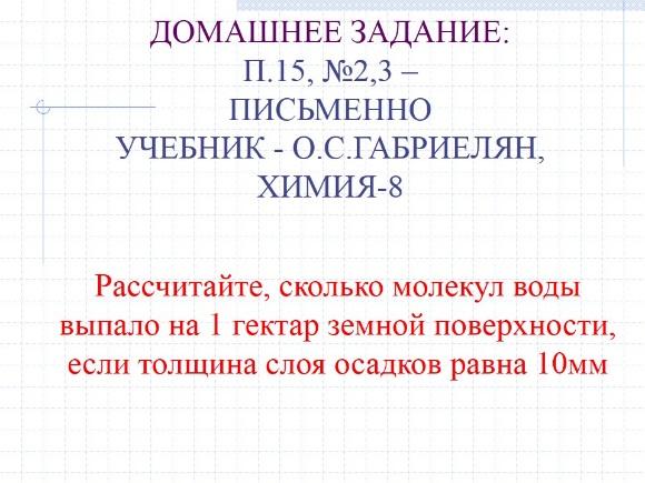 hello_html_m261346e4.jpg