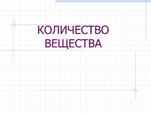 hello_html_m29a2916f.jpg