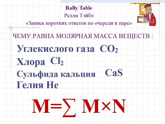 hello_html_m2aded93a.jpg