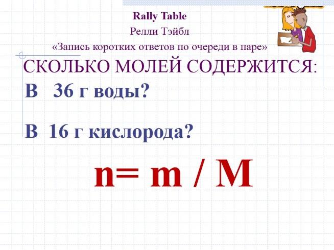 hello_html_m3bc0f34a.jpg