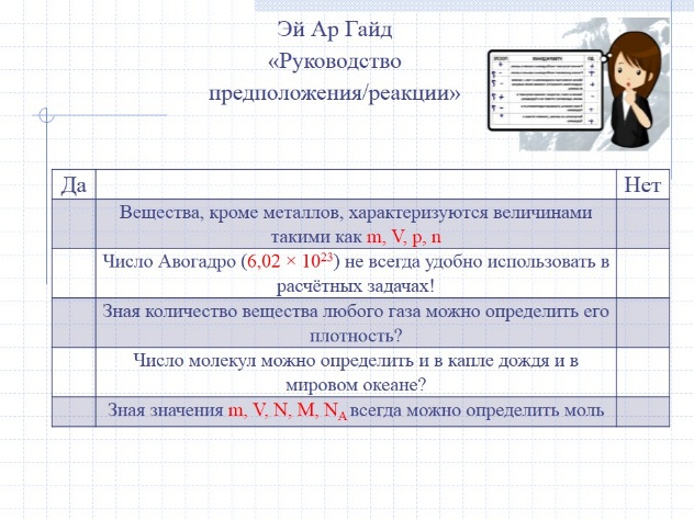 hello_html_m50d4c730.jpg
