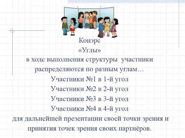 hello_html_m5a4b0313.jpg