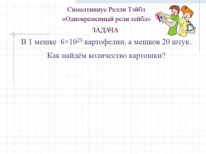 hello_html_m6bbe4500.jpg