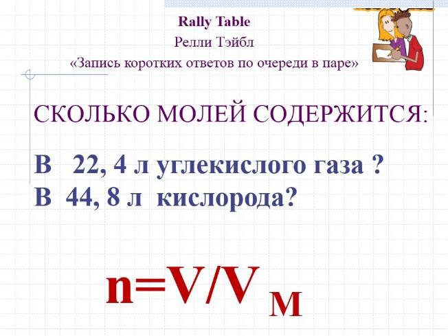 hello_html_m82cfa61.jpg