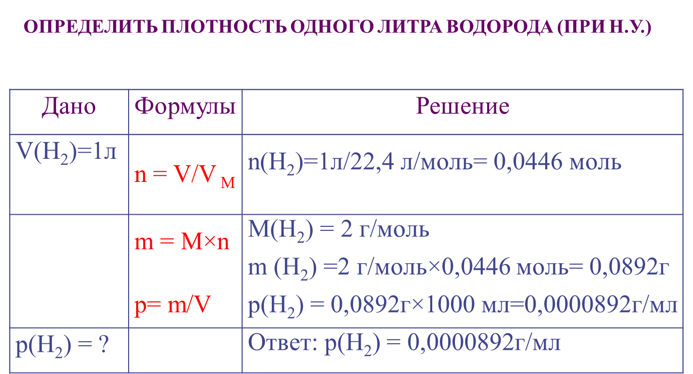 hello_html_m34b4dda5.png