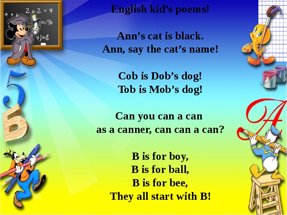 English kid's poems! Ann's cat is black. Ann, say the cat's name! Cob is Dob...
