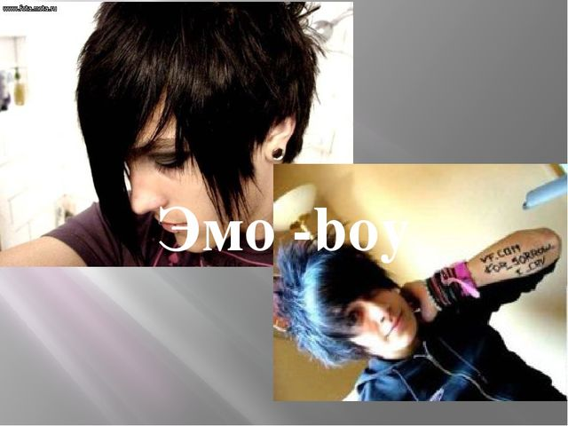 Эмо -boy