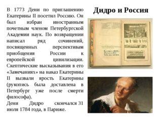В 1773 Дени по приглашению Екатерины II посетил Россию. Он был избран иностра