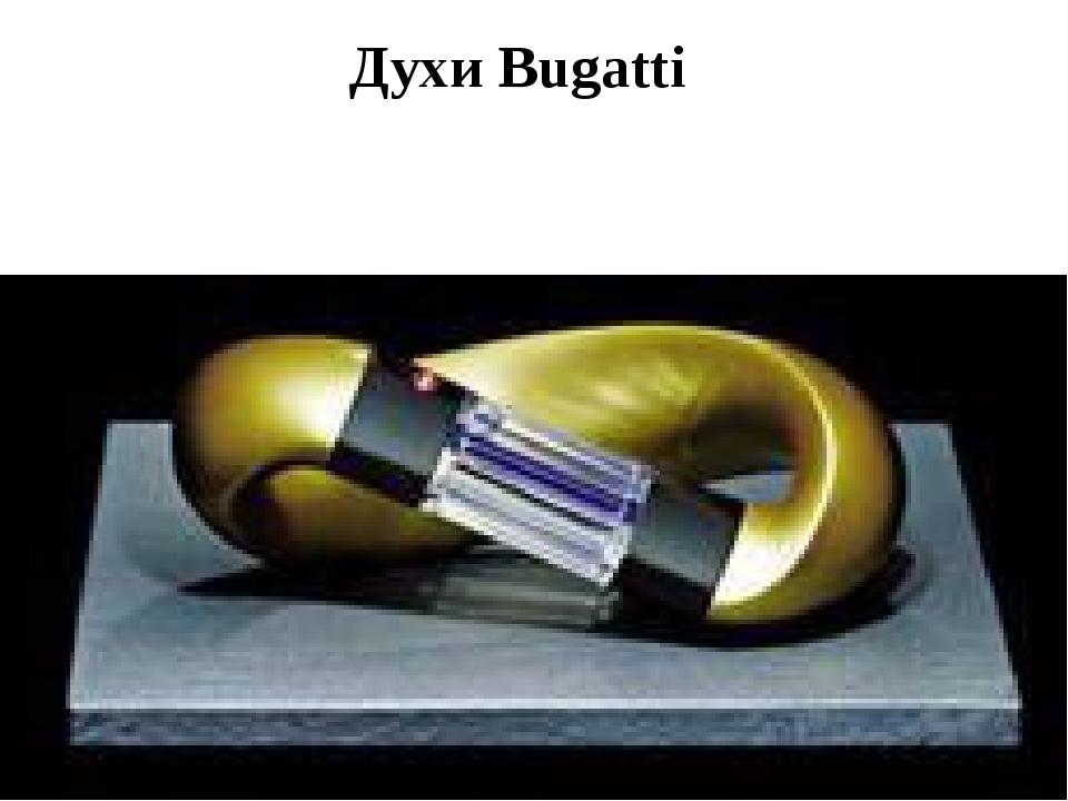 Духи Bugatti
