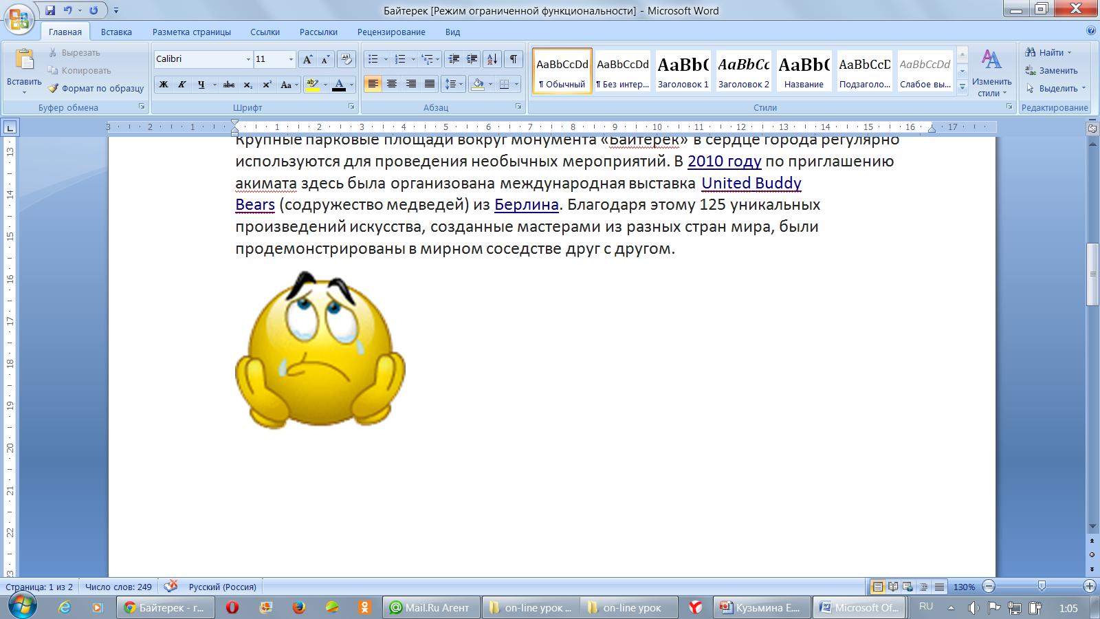 hello_html_21e6bacf.png