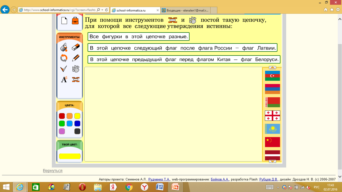 hello_html_5cc7a707.png