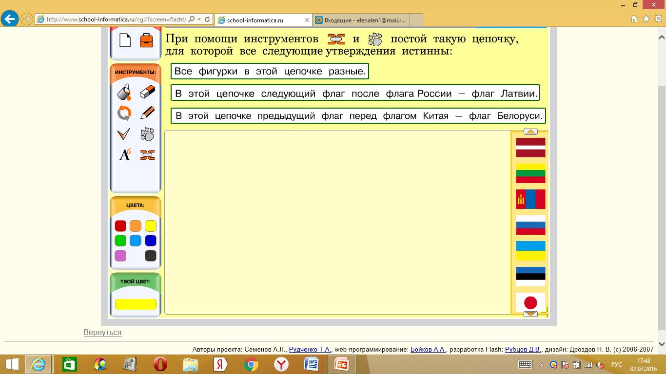 hello_html_m5356e3b1.png