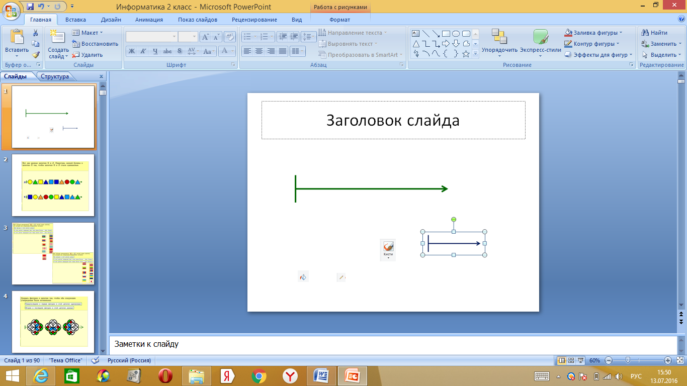 hello_html_m5cb0d3c3.png