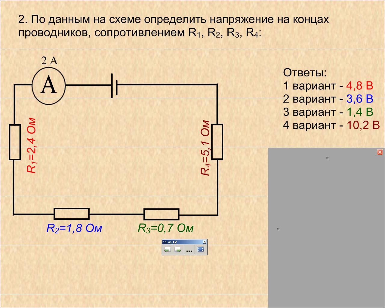 hello_html_31c4705e.png