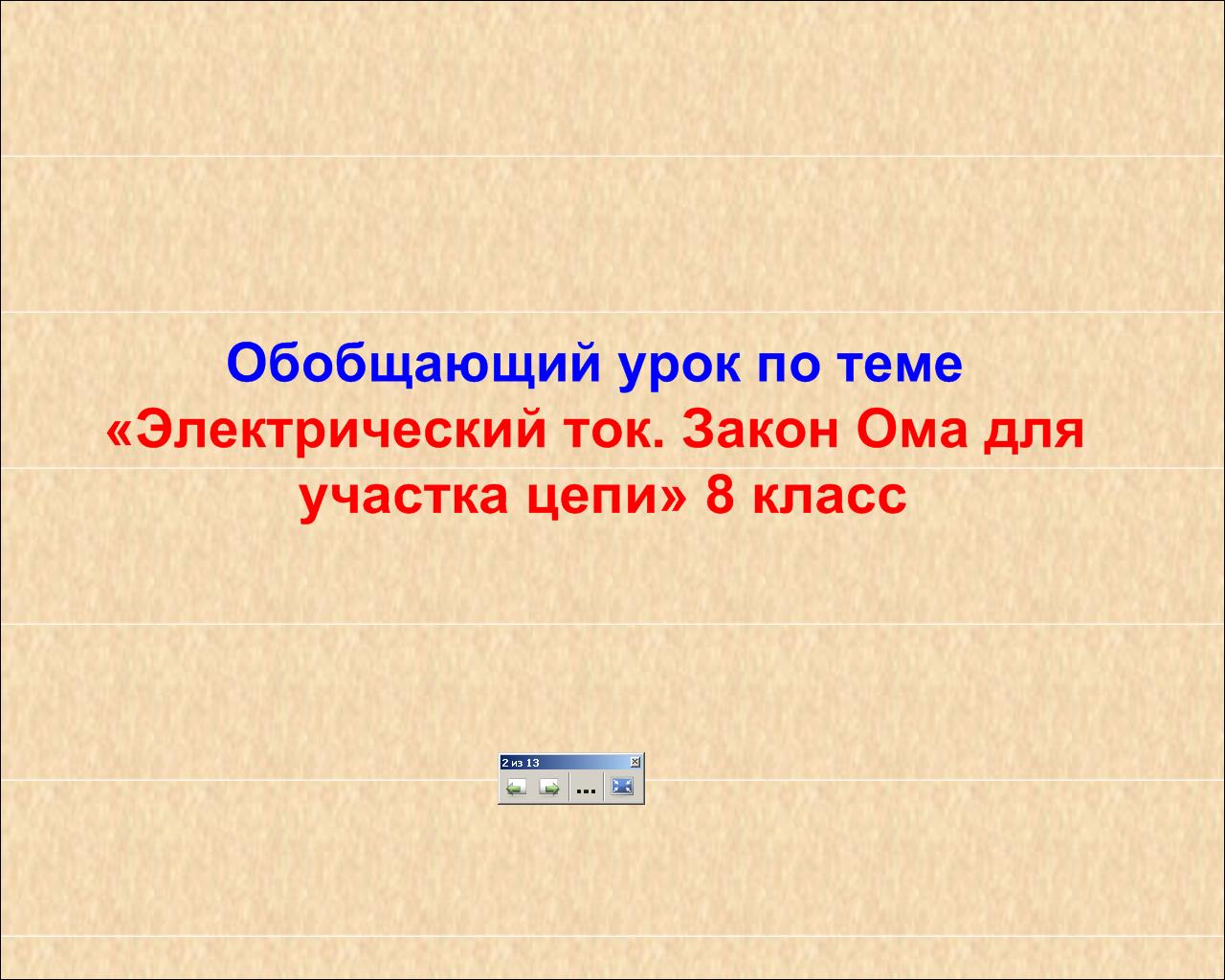 hello_html_m101cb870.png
