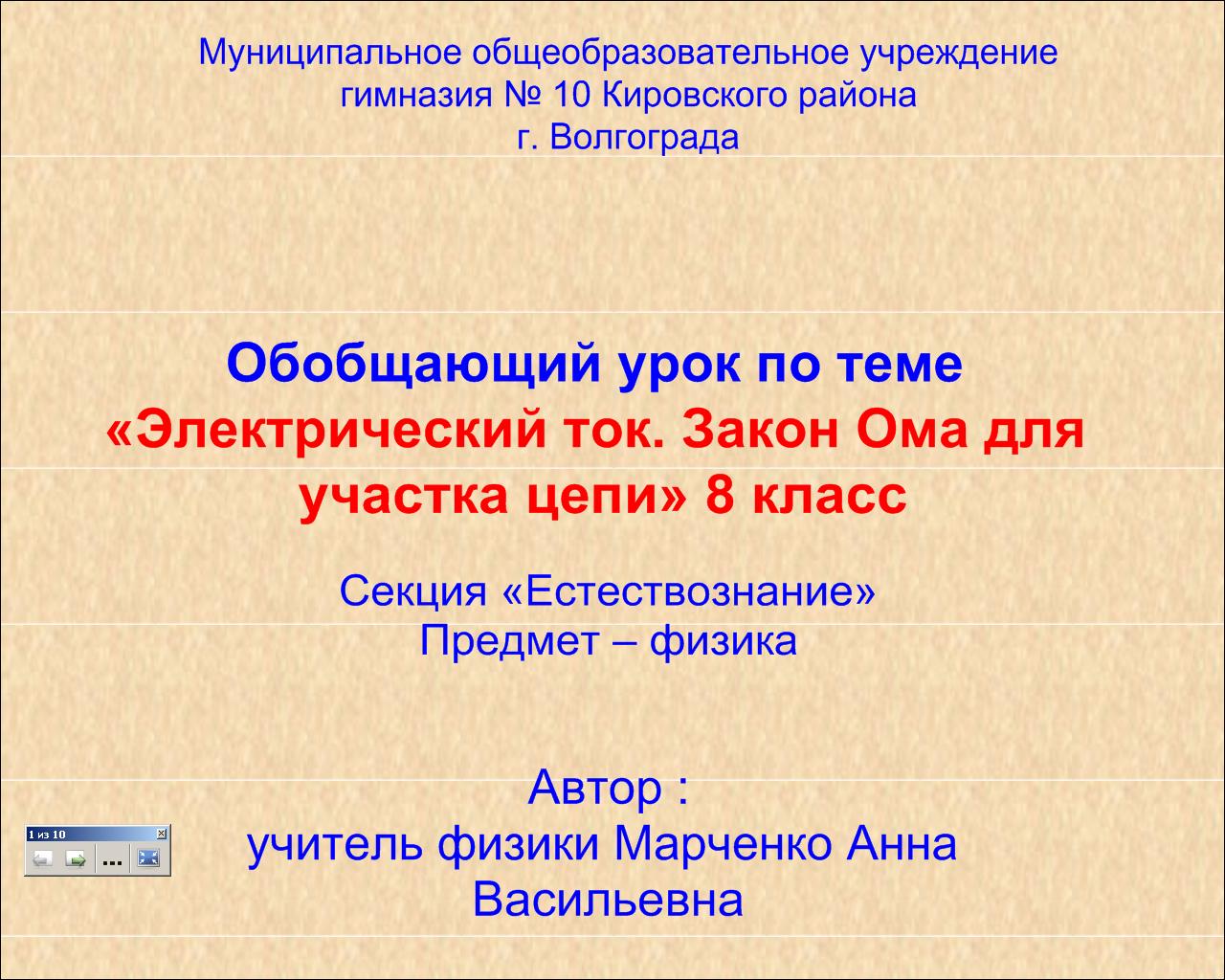 hello_html_m211ba44a.png