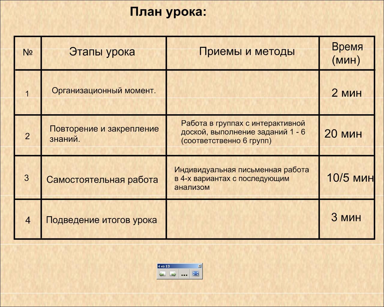 hello_html_m7171ec5f.png
