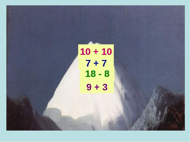 10 + 10 7 + 7 18 - 8 9 + 3