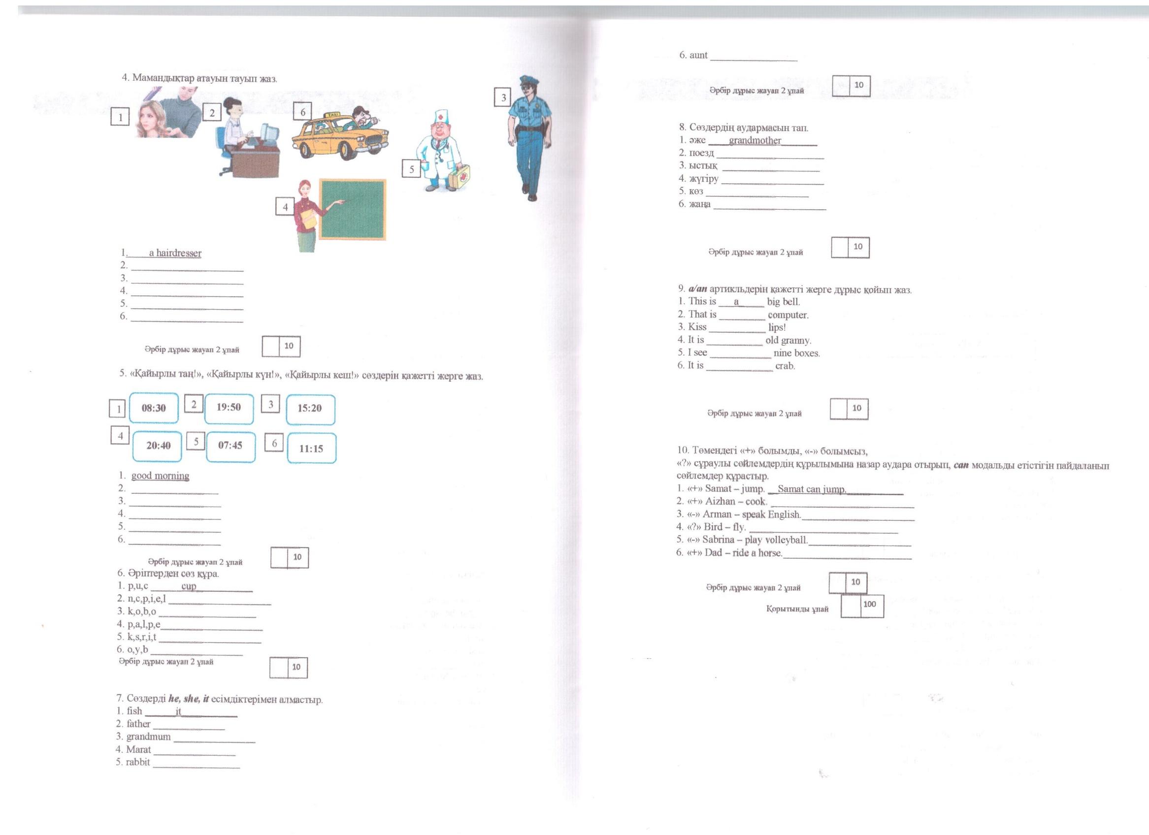 hello_html_43ccc475.jpg