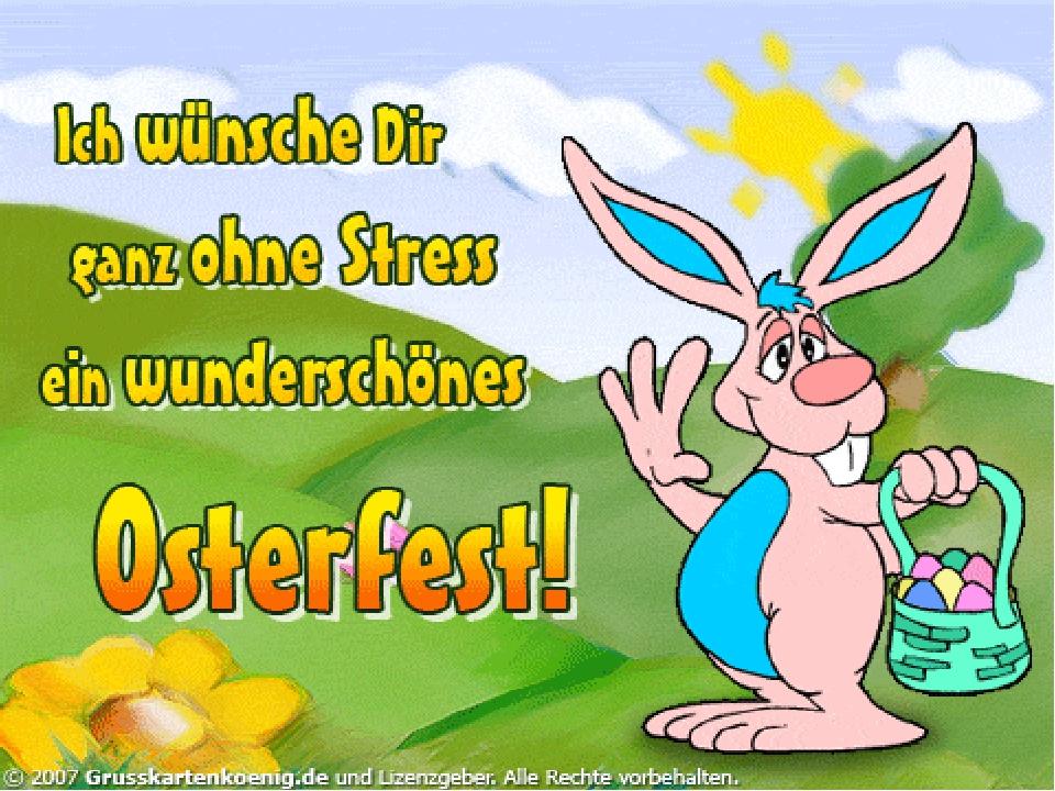 Пасхальные открытки по немецкому языку, вдохновляющие открытки открытка