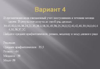 hello_html_14e1d109.png