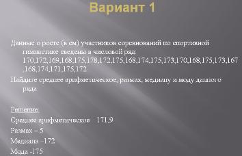 hello_html_me6196e7.png