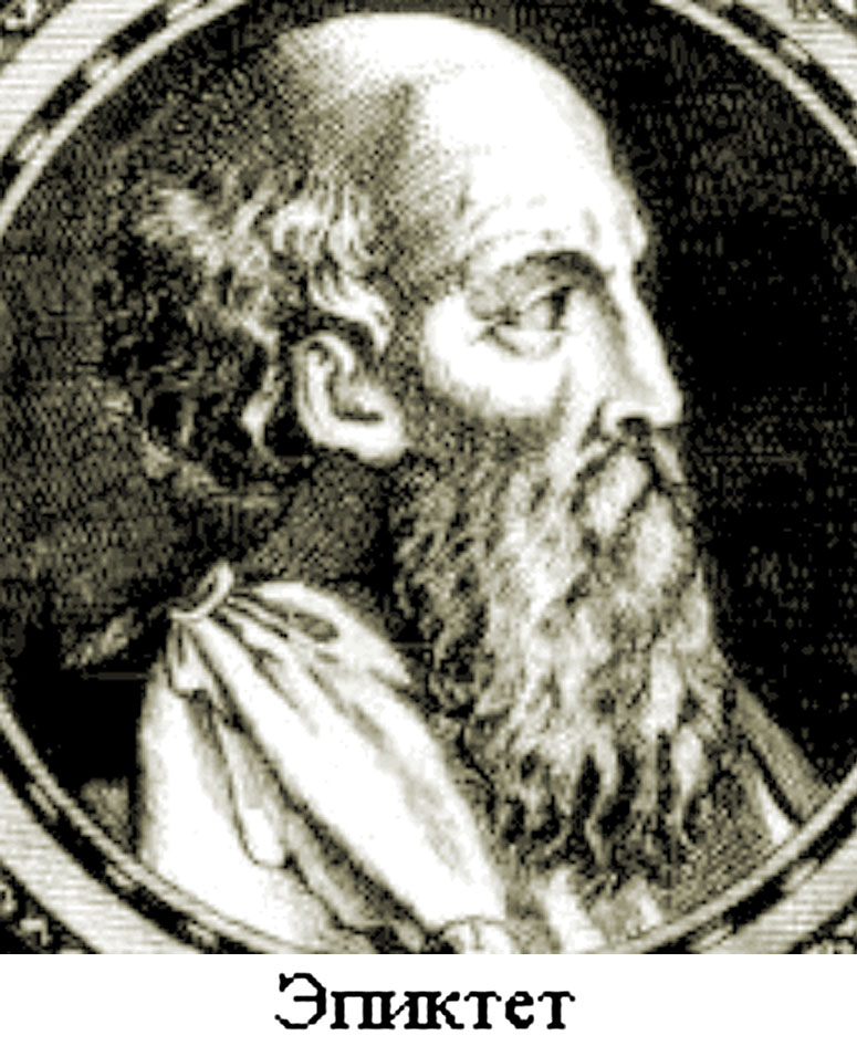 epictetus perspective on the rules of life The truth about stoicism and a primer to the teachings of the three major stoics – seneca, epictetus, marcus aurelius  h ow often do we embrace self-transcendence compared to how often we accept our own fragility and latch onto moronic and weak views this question is extremely challenging and even provocative for some.