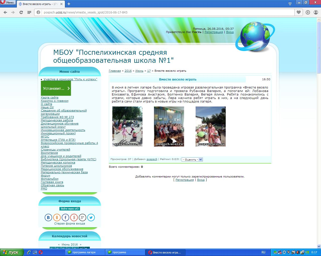 hello_html_m45888437.jpg