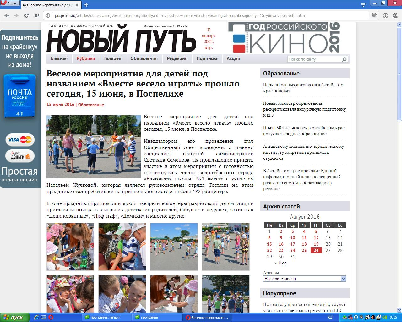 hello_html_m64ab8cc1.jpg