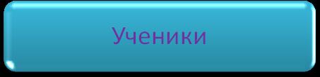hello_html_m400cdac.png