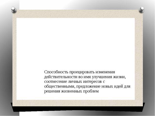 Социодрама Нетрадиционные занятия Сюжетно-ролеваяигра, предопределенная пози...
