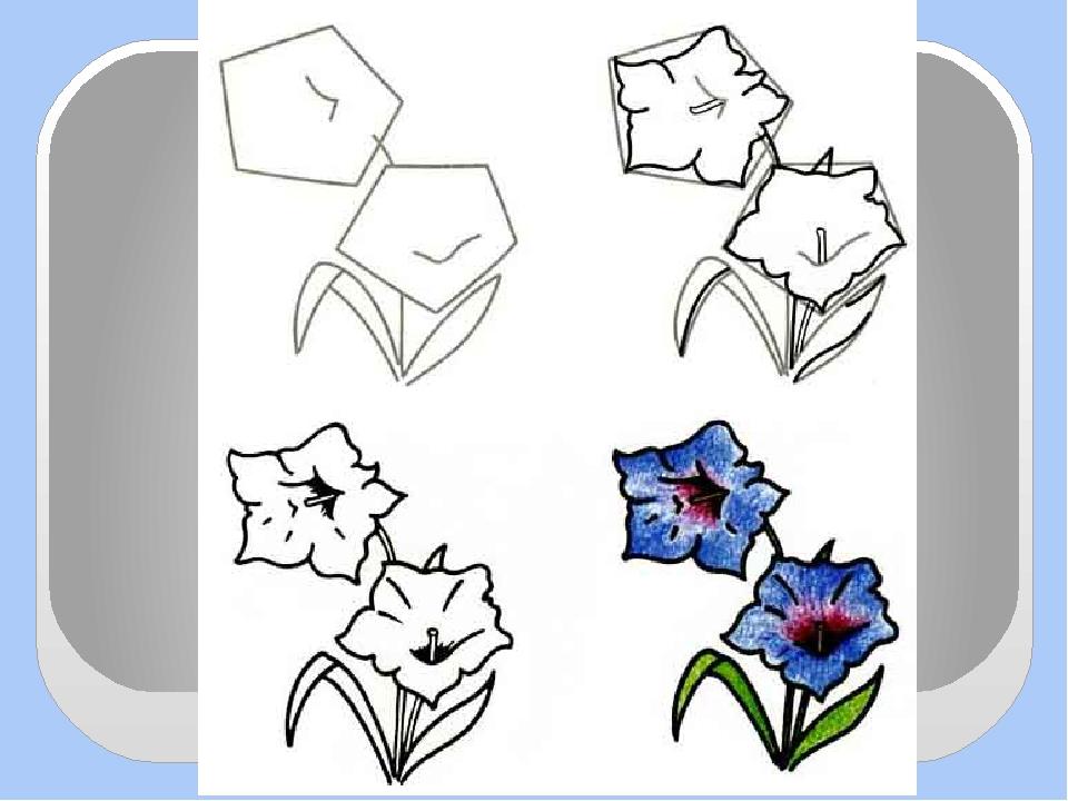 Рисовать цветы пошагово