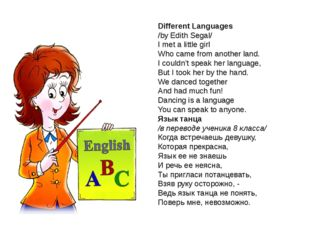 Different Languages /by Edith Segal/ I met a little girl Who came from anothe