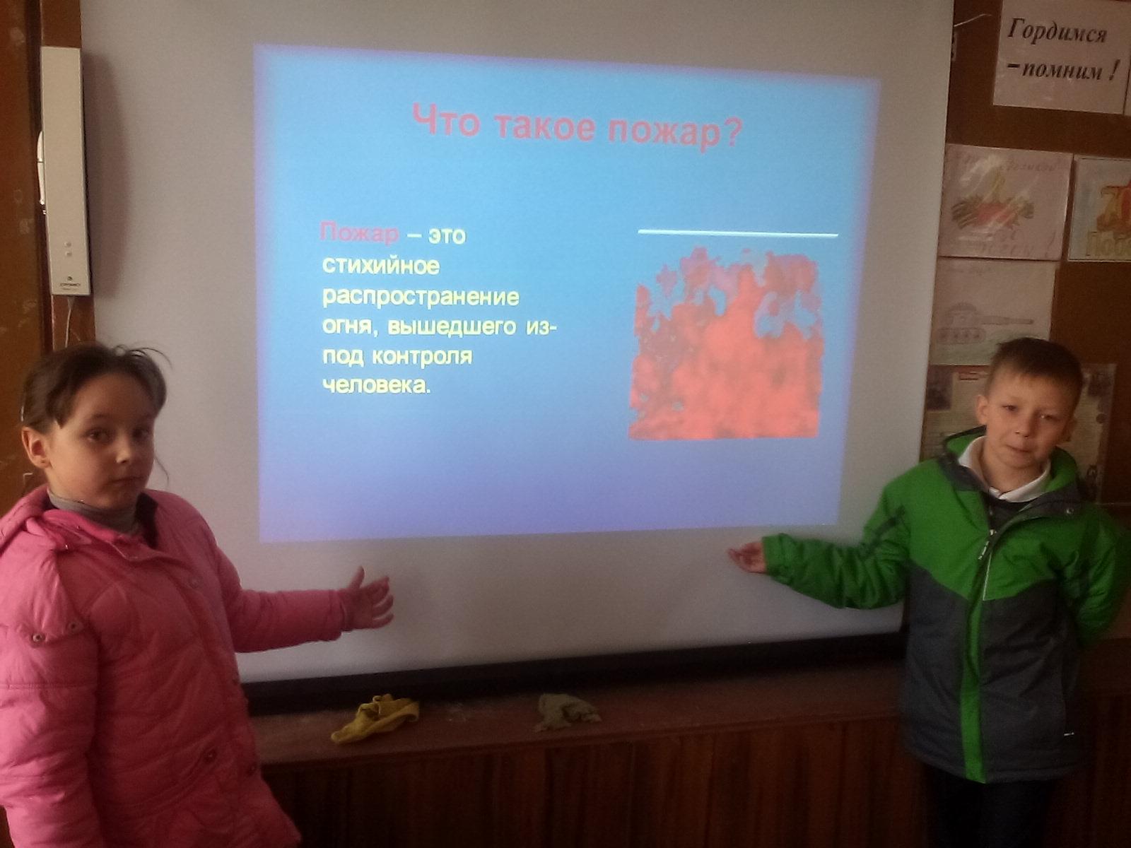 чтение презентация и конспект урока 2 класс к бальмонт поспевает брусника