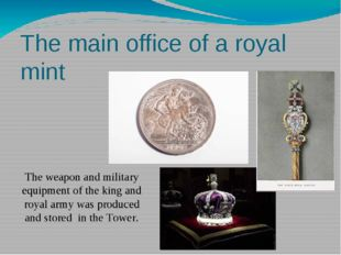 The main office of a royal mint The weapon and military equipment of the king