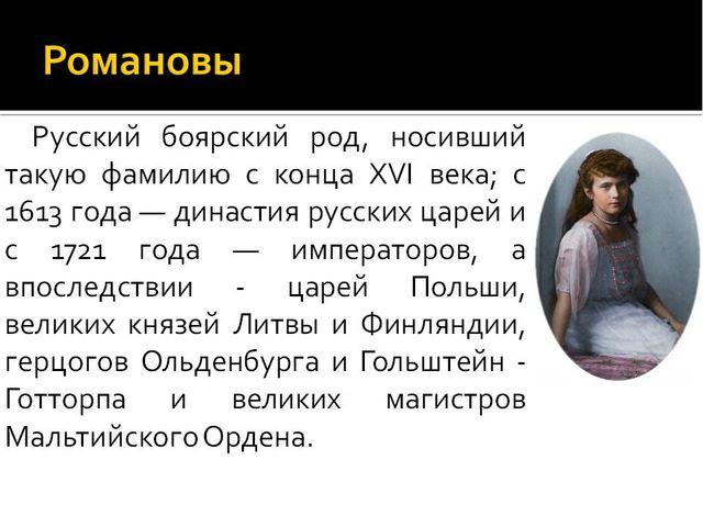 Акользин 2004г.