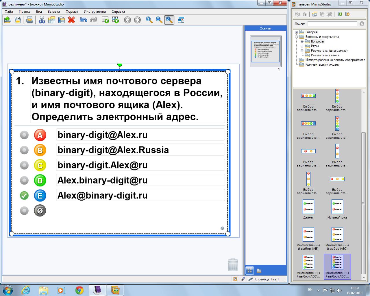 hello_html_m7c8079b8.png