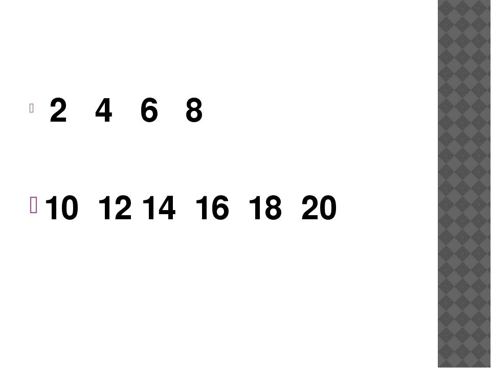 2 4 6 8 10 12 14 16 18 20