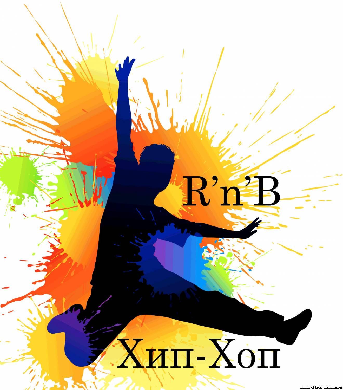 Картинки, открытка для тренера по танцам