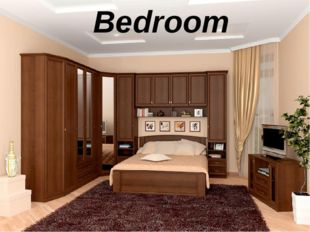 Вedroom